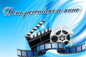 den-kino